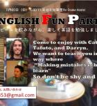 English Fun Party