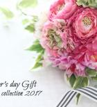 Mother's day GIFT collection ♡